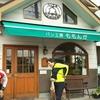 葛西臨海公園ツーリング~♪、久々にやりますよ!!