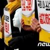 """韓国「国民10人のうち7人""""慰安婦合意の再交渉を...""""少女像そのまま""""78%」"""