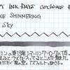 #0203 DIAMINE SHIMMERING Night Sky