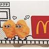 マクドナルドチキンナゲットの箱に見る性表象について