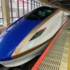 しなの鉄道「軽井沢リゾート号」に乗り、ゆうふるtanakaへ行く