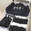 鞄を収納用品に代用、季節外の衣類仕舞ってみた