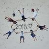 :)★アフリカでやってみたい100のこと!~2018年新年ご挨拶~