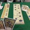 ゲームマーケット2017神戸 試遊+α