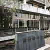 180918 桐生市役所