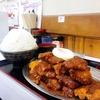 『赤丸食堂』弁天町-大阪を代表するデカ盛り食堂-
