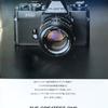 MINOLTAのカメラとレンズの広告を記録に残しておく(5)X-7・110ZOOM MARKⅡ・XG-S・XD