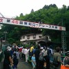福島県二本松市で開催された第46回東和ロードレースに参加してきました