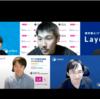 【イベントレポート】DX Tech Talk #2 「難しいことに挑戦するから面白い」開発組織のリアル_CADDi×LayerX