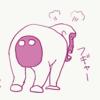 尻を見せる日本猿