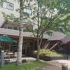草津温泉ナウリゾートホテルがカップルに一押しな6つの理由とは?