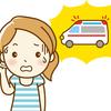 #7119 救急相談センター全国の対応地域と利用方法~救急車を呼ぶ前に~
