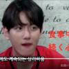 韓国SBS「マスターキー」予告動画・・BaekHyun