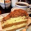 Papas Cafeでケーキを食べた話