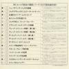 RCA / ビクター音楽産業株式会社 RA-1~100 RCAジャズ栄光の遺産シリーズ〈全17巻〉