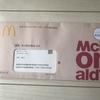 マクドナルド(2702)の株主優待で最も高価なメニューを注文してみた