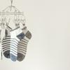 お気に入りの靴下の断捨離。「捨て基準」は「毛玉?」それとも「穴?」それとも…。