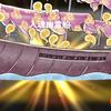 【ゆるゲゲ】超激レア「ヨット坊主(人魂幽霊船)」をゲット!~停止無効であまてらすとめたるすを必ずふっとばし、生き残る!~【ゆる~いゲゲゲの鬼太郎妖怪ドタバタ大戦争】