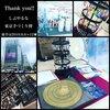 ☽しぶやるな Thank you!2019.7.30-8.4☆