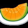 【甘い香り】高血圧・肥満防止に!メロンの栄養とは【夏が旬】