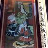 歌舞伎座10月は芸術祭