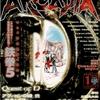 アルカディア 56 : アルカディア Vol.56 ( 2005 年 1 月号 )