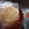 新潟県米菓工業協同組合の企業をみてみた