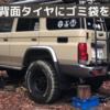 【トラッシャルバッグ】4WD車(ランクル・ジムニー・ラングラー)の背面タイヤに背負う収納バッグ