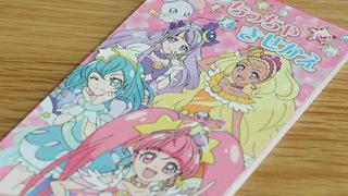 スタプリの着せ替えノート「ちっちゃきせかえ」を購入!