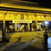 元旦は実家に帰りました 四天王寺さんの写真 / 「光」