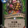 スマホゲー近況(2016/8/7)