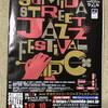 第9回 すみだ ストリート ジャズフェスティバル (1) 2018年