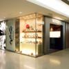 超お得!プライオリティパス(PP)で関西国際空港の「ぼてぢゅう」が3400円分無料!ただし利用人数には注意が必要。