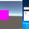 Unity Editor でも HoloLens でも、 MRTK と SignalR を使いたい