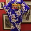 青地ツツジ小紋×花柄刺繍名古屋帯