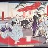八重の桜 泣血氈(きゅうけつせん)の誓い