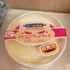 ファミマ:デビルスチーズケーキ