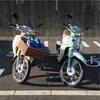 【逆輸入バイク】 125ccサイズのバイクベトナムHONDA製のスーパーカブ「スーパードリーム110」を13万5千円で購入