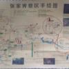 中国の秘境―武陵源への旅―PART2