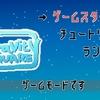 エイリアンを狩れ!重力操作でおちんぎんゲット!『Gravity SQUARE』レビュー!【Steam】