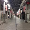 商店街 移住計画