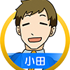 小田、ジムに通い始める