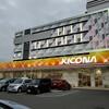 12月14日 リニューアルオープン&6号機アイムジャグラーEX導入初日のキコーナ海老名店に行ってきました