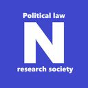 N高政治法令研究会公式ブログ