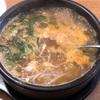 종각で콩나물국밥
