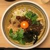 【今週のラーメン3298】 自家製麺 MENSHO TOKYO (東京・後楽園) まぜひつじ + ハートランドビール 〜野趣感覚溢れるユーラシアンスパイシーまぜそば!