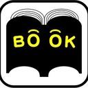 年間400冊以上の本を読む読書マニア小学生のおすすめ児童書の記録
