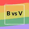 BとVを持つ全く同じ単語~覚えなければ失敗するスペイン語~