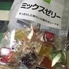 杉本屋製菓のミックスゼリーとたこ焼 いわっち!のたこ焼き。