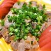 【韓国料理】 柔らかジューシー激うまポッサム(ゆで豚)の作り方